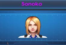 Nhân vật Sonoko 1 ngày